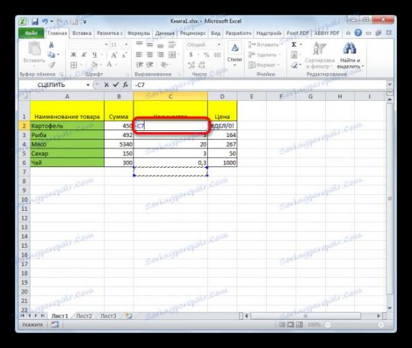 how-to-put-a-dash-in-excel_2.png