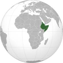 220px-Horn_of_Africa.png