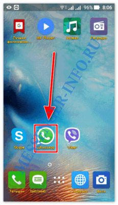 how-to-find-a-group-in-a-whatsapp-screenshot-01-231x400.png